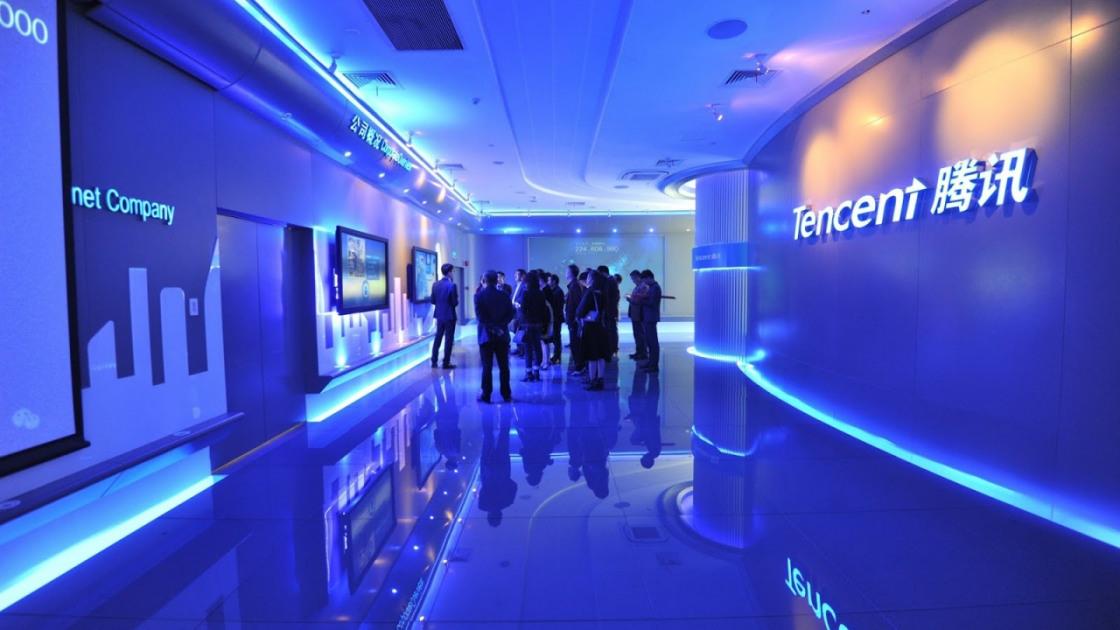 Tencent blockchain accelerator