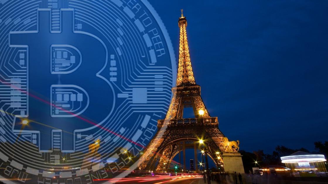France ICO legal