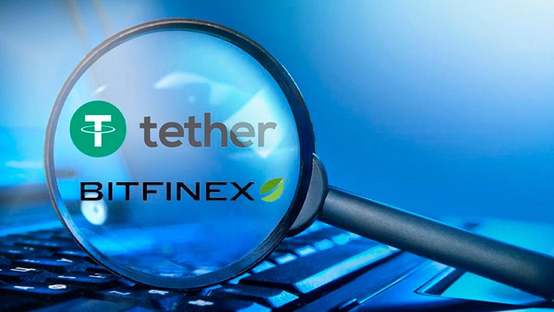 Bitfinex's loan