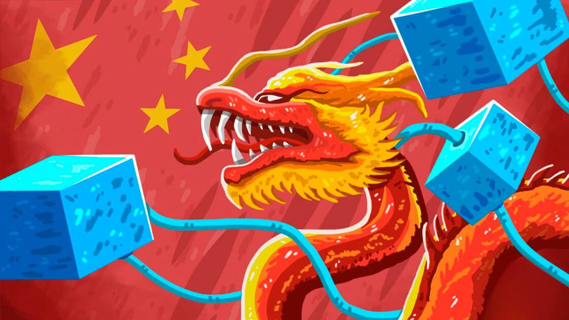 Chinese blockchain investments