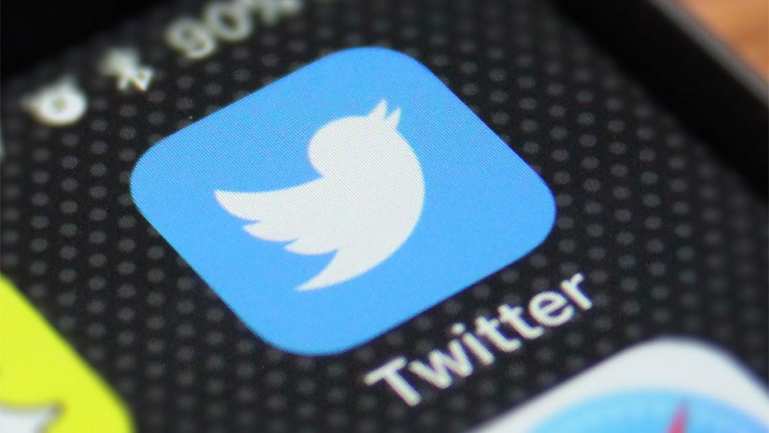 Twitter hack exchanges