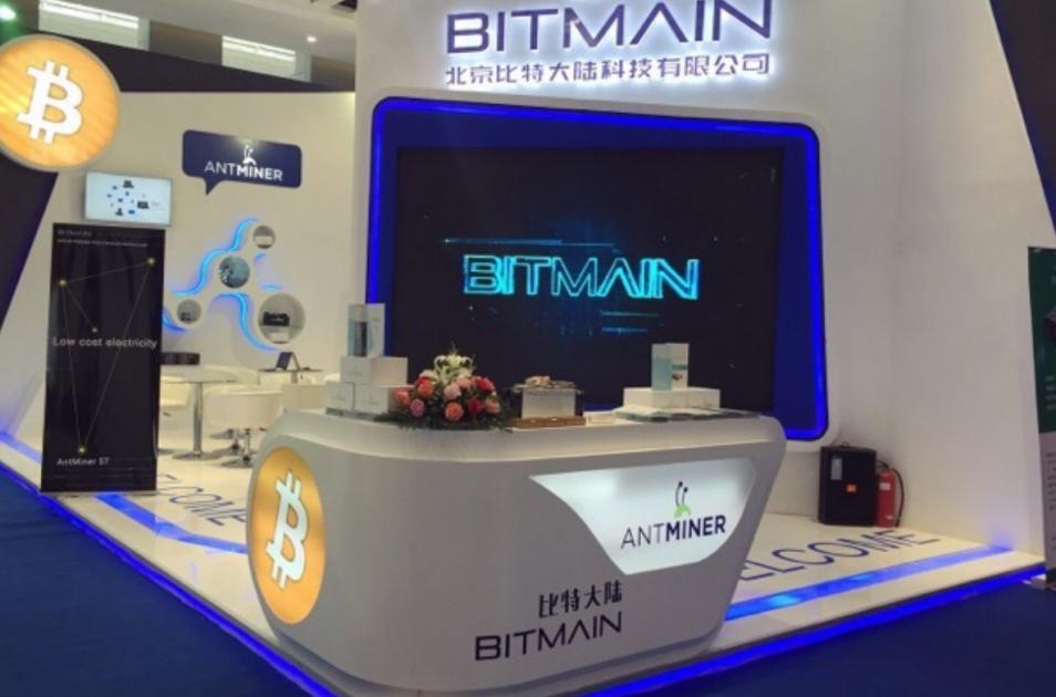 Bitmain for ICO