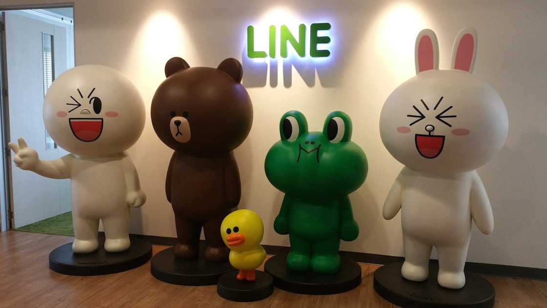 LINE is near to getting Japan license for crypto exchange