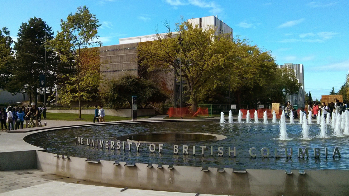 Blockchain program for master's and PhD students will be added in UBC