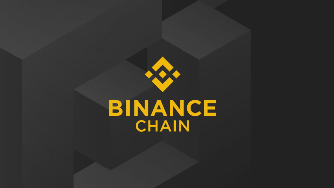 Binance Chain hardfork for Galileo
