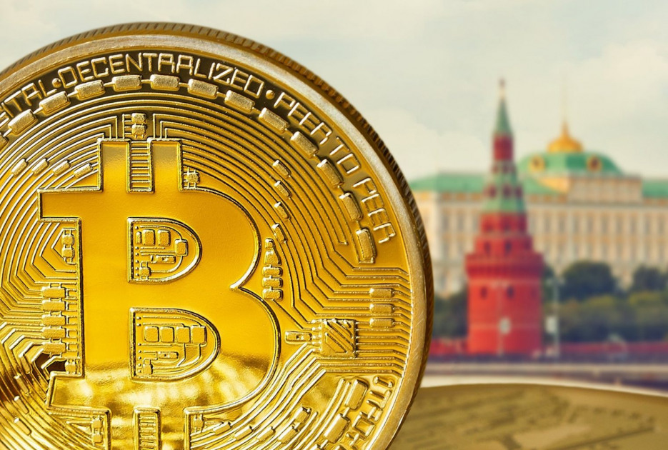 Legalization of cryptocurrency in Russia