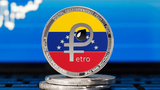Venezuelan stations will sell preferential gas for Petro
