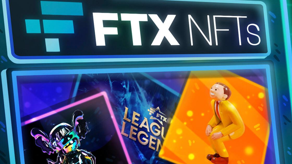 FTX NFT marketplace