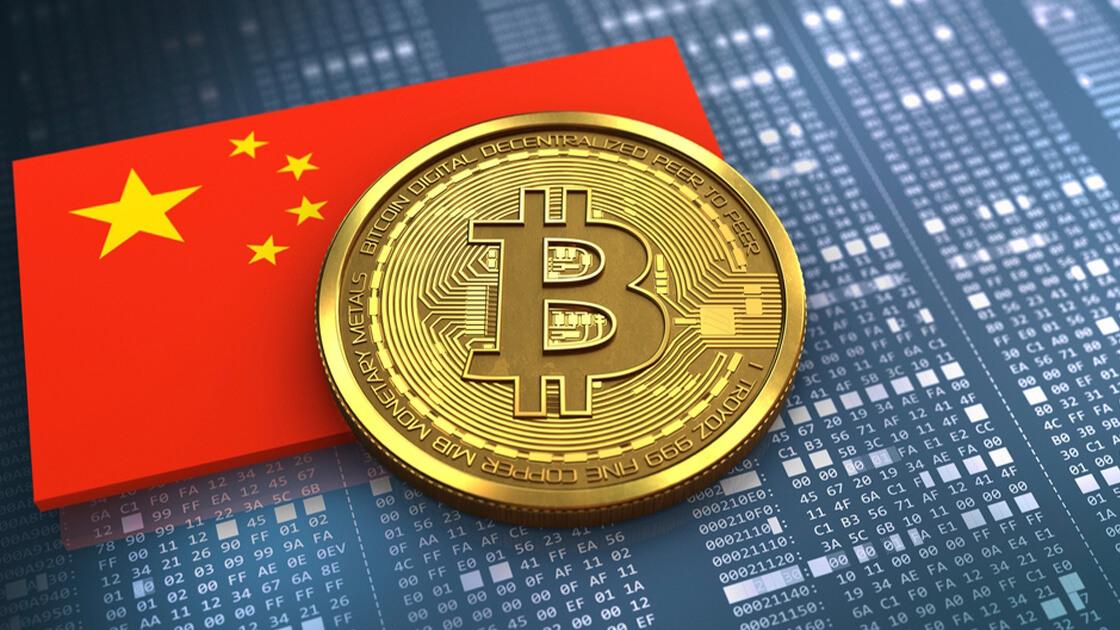China arrests