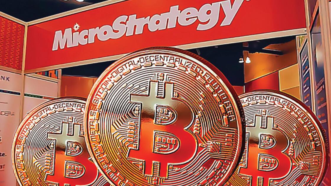 MicroStrategy BTC