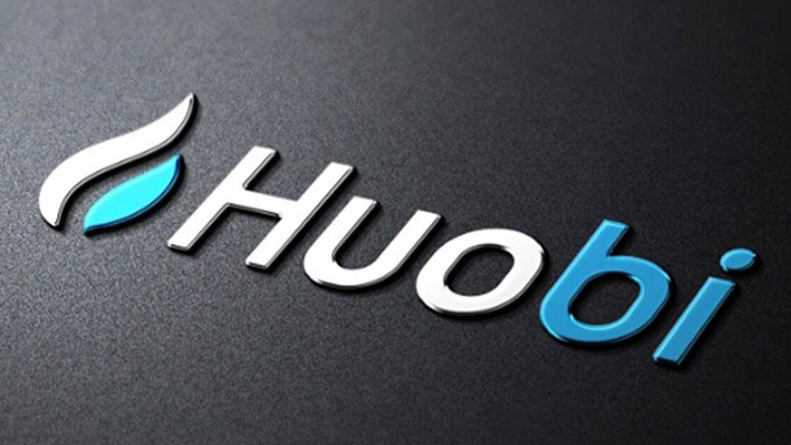 Huobi to form crypto funds