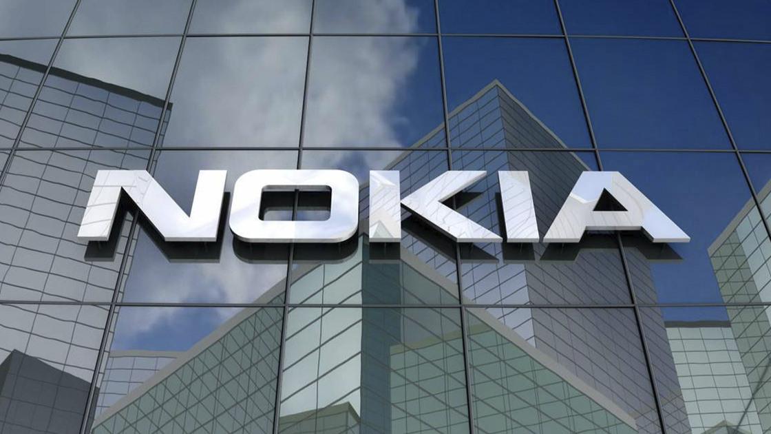 Nokia blockchain
