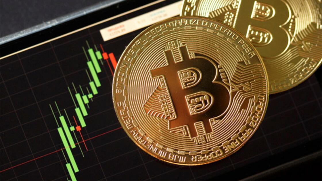 Bitcoin new high 12.11.2020