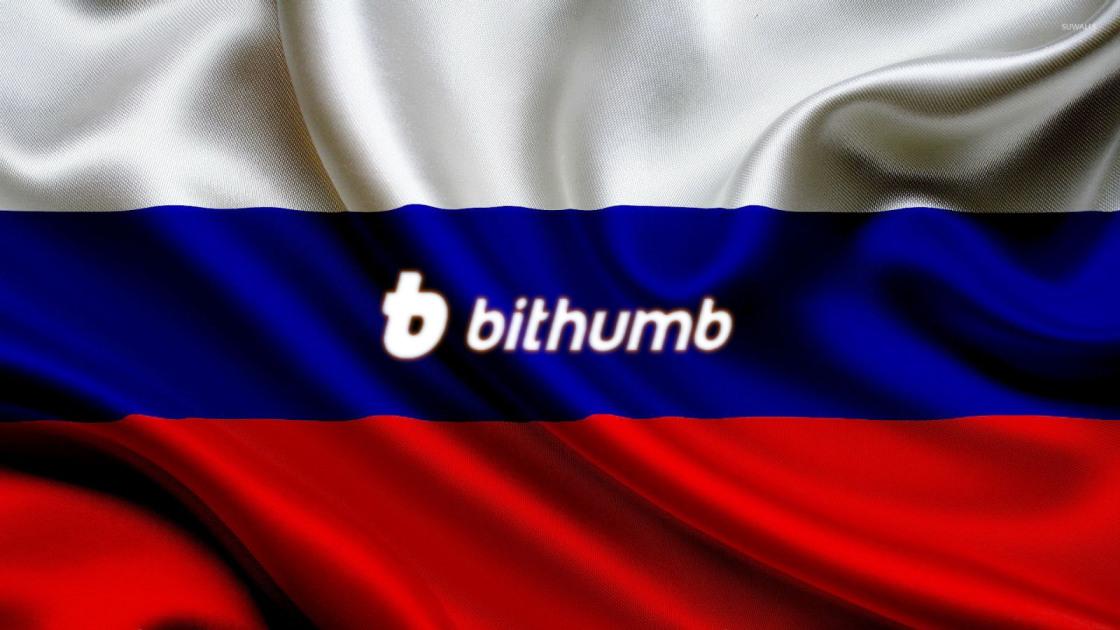 Bithumb Global Russia