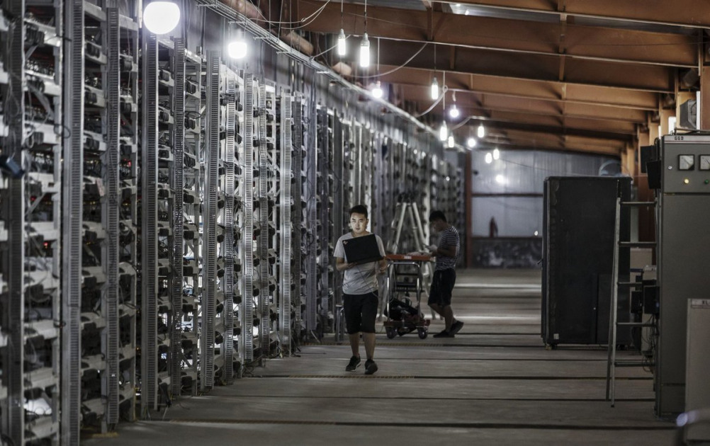 Chinese official supported development of the Bitcoin mining