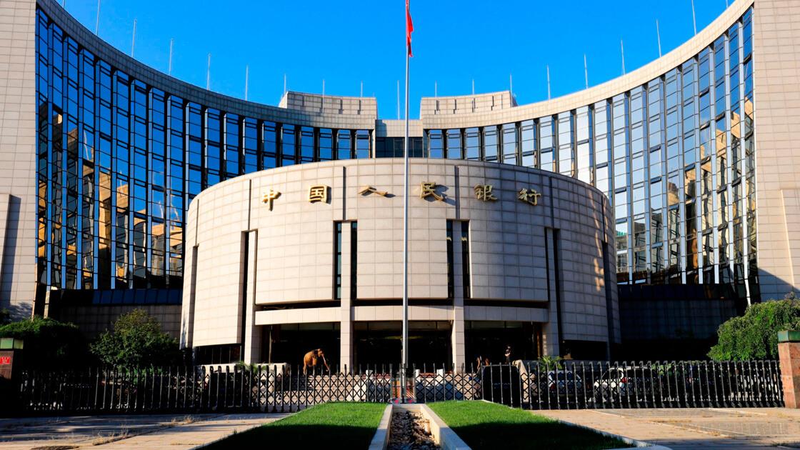 China's bank