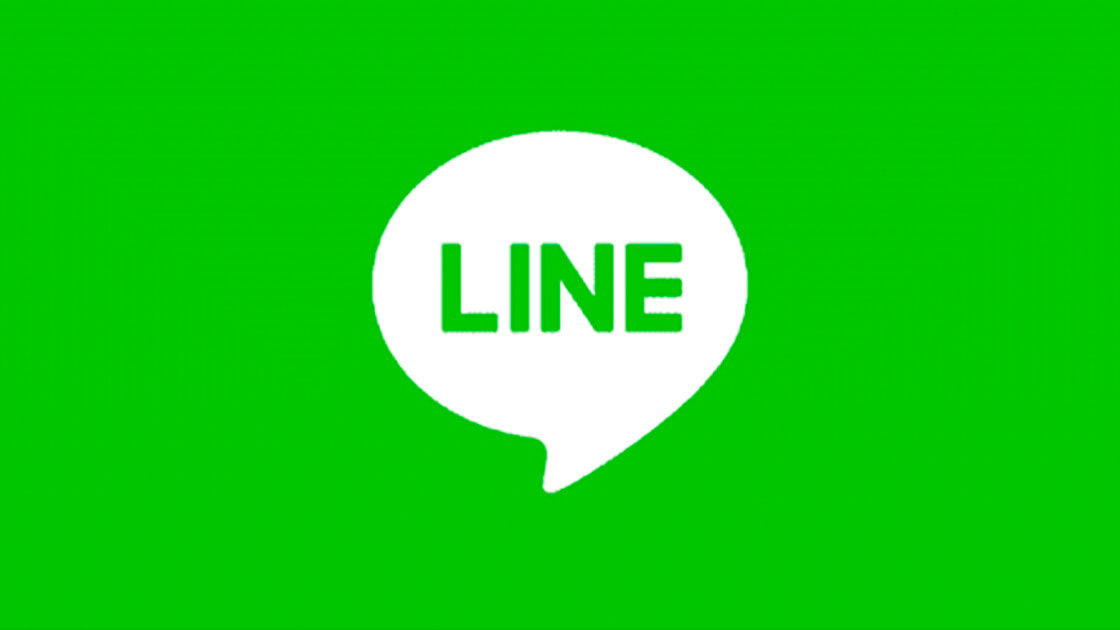 Line in discussion with banks