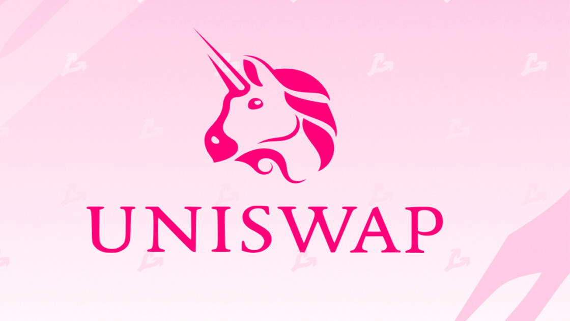UniSwap TVL is $2 B
