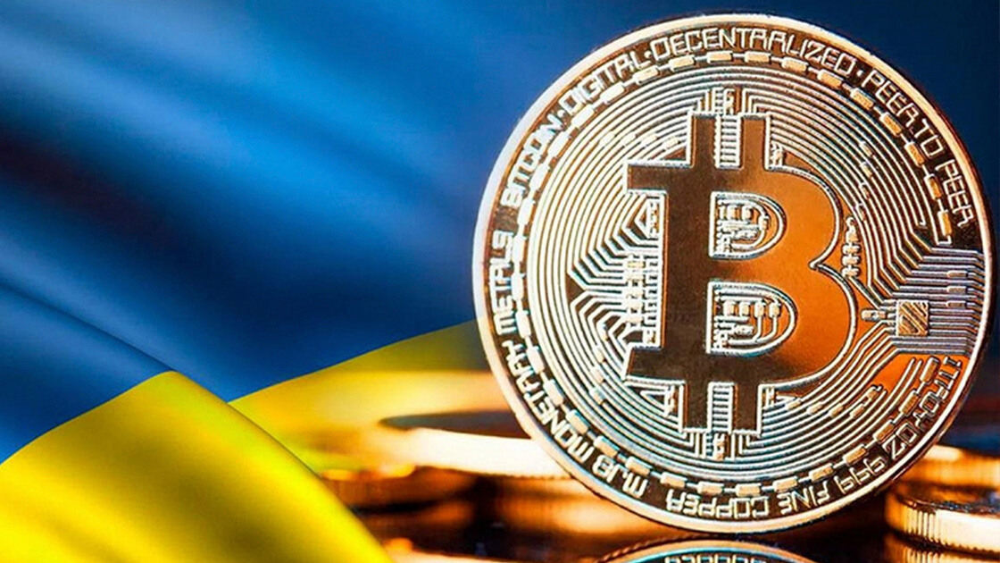 Ukraine makes crypto legal and regulated
